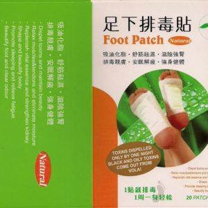 Пластырь для ног детоксикационный
