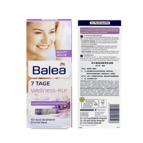Balea 7 Tage Wellness-Kur