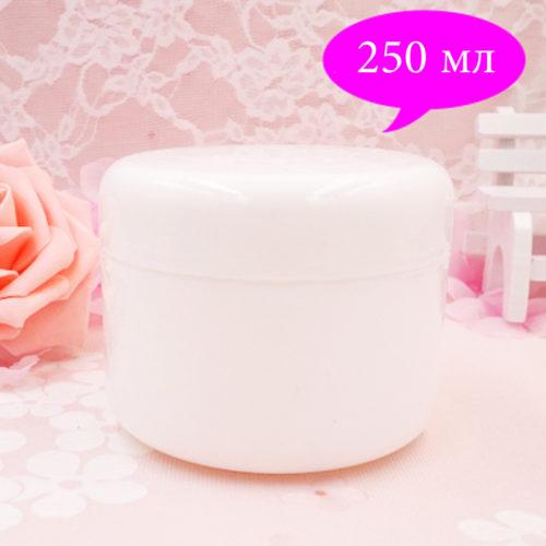 Баночка для крема белая, 250 мл