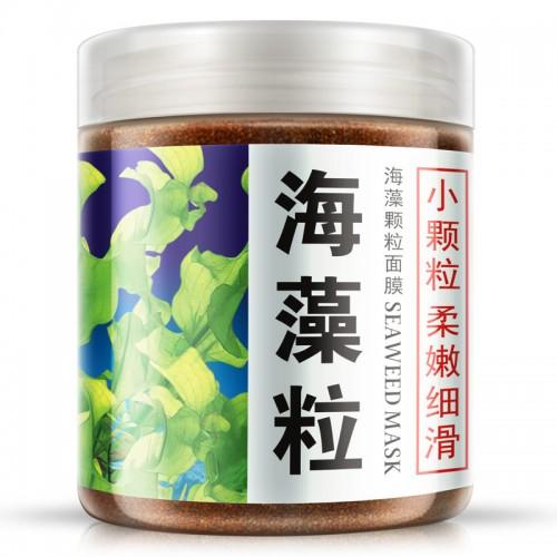 BIOAQUA Маска из семян водорослей, 200г-500x500